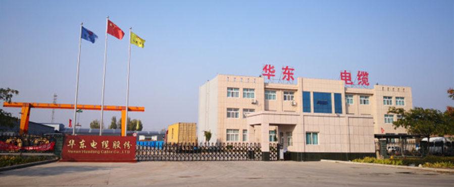 mc aluminum alloy interlocking armoured cable manufacturer